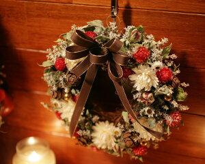 クリスマス/Xmas/リース/クリスマスリース クリスマスリース ミニ ブラウニー (20%OFF)