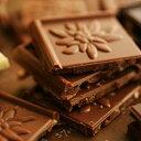 お菓子/チョコレート/シーズン/スイス /アンジェVillars(ビラーズ) スイスチョコ 【バレン...