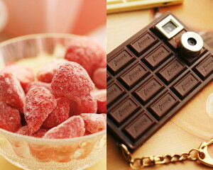 チョコレート/ちょこ/ギフト/チョコ/バレンタイン/本命 【バレンタインキャンペーン】 ホワイ...