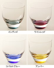 sghr(スガハラ)mirage(ミラージュ)オールドグラスM