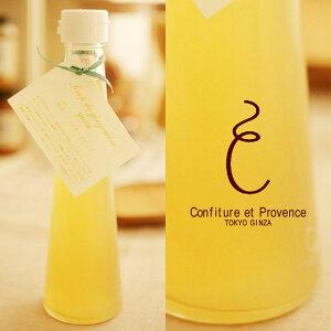 Confiture et Provence ジンジャーシロップ 柚子【楽ギフ_包装】