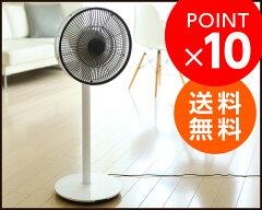 【ポイント10倍】 サーキュレーター/扇風機/せんぷうき GreenFan2(グリーンファン2)/アンジ...