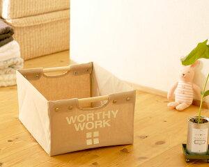 外して洗える布製の収納ボックス キャリーボックスM カフェオレ/インテリア収納/収納/収納ボ...