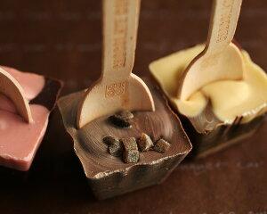 スイーツ/チョコ/チョコレート/ホットチョコレート /アンジェ【バレンタインキャンペーン】CHO...