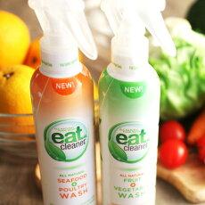 eatclean(イートクリーン)野菜・果物ウォッシュ&シーフード・ミートウオッシュ