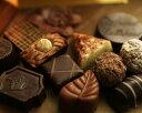 ギフト/チョコ/チョコレート/世界一/バレンタイン/生チョコ  /アンジェ【バレンタインキャンペ...