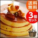 NORTH FARM STOCK (ノースファームストック) 北海道パンケーキミックス 3個セット【送料無料】