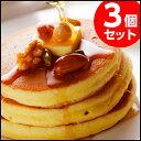 NORTH FARM STOCK (ノースファームストック) 北海道パンケーキミックス 3個セット