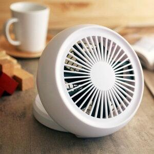 扇風機/サーキュレーター/節電/卓上/充電/USB/ポータブル /アンジェ【扇風機/サーキュレータ...