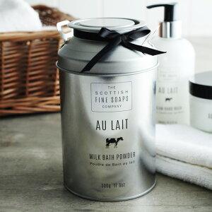 SCOTTISH FINE SOAPS (スコティッシュファインソープ) Au Lait ミルクバスパウダー【楽ギフ_包装】