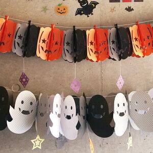 ハロウィン/halloween/インテリア/雑貨/装飾/パーティ /アンジェハロウィン デラックスお部屋...