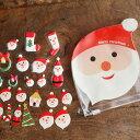 クリスマス/christmas/シール/ステッカー/ギフト/プレゼント /アンジェクリスマスフレークステ...