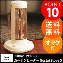 【ポイント10倍】 インテリア/家電/暖房/ストーブ/ヒーター /アンジェカーボンファンヒーター...