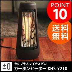 XHS-W210/インテリア/家電/プラマイ/暖房/ヒーター (あったか/リビング/キッチン/洗面所/寝室)...