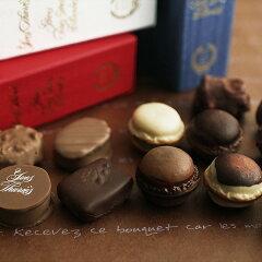 チョコレート/バレンタイン/ギフト/スイーツ /アンジェYves Thuries(イヴ・チュリエス) チ...