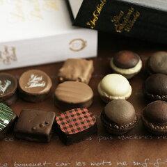 Yves Thuries(イヴ・チュリエス) チュリエス事典チョコレート 9個入り【楽ギフ_包装】【楽ギフ_のし宛書】