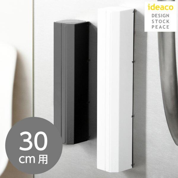 ideaco(イデアコ) ラップホルダー 30cm