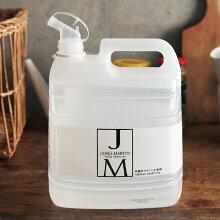 フレッシュサニタイザー 詰め替え用ボトル 4L 除菌用アルコール