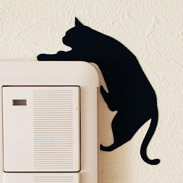 壁の中で猫を飼う。