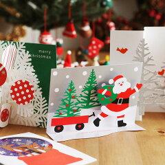 クリスマス/X'mas/メッセージカード/ギフト/贈り物 /アンジェMOMA クリスマスカード A