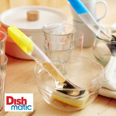 キッチン/掃除/そうじ/洗剤/台所/充填 /アンジェDISHMATIC(ディッシュマティック) グリップ...
