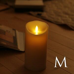 LUMINARA(ルミナラ)ピラー キャンドル型 LEDライト M【楽ギフ_包装】【楽ギフ_のし宛書】