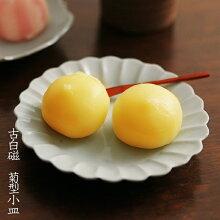 KIHARA 古白磁 菊型小皿
