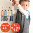 【あす楽OK】スリーパー 日本製 フリース kukka ja puu 50-70/80-100cm/110-130cm【あす楽対応】