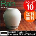 加湿器 Rain (レイン) ERN-1000SD-WK 気化式加湿器 加湿機【送料無料】