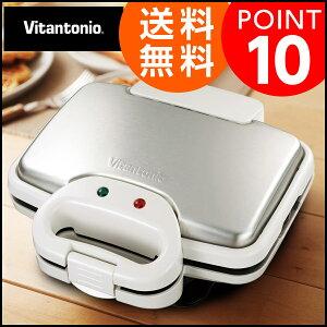 【ポイント10倍】 Vitantonio/ホットサンドメーカー/ワッフルメーカー Vitantonio/VITANTONIO...