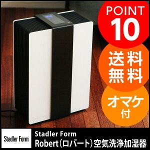 【ポイント10倍】 加湿器/かしつき/加湿機/気化式/乾燥/家電/デザイン /アンジェStadler For...