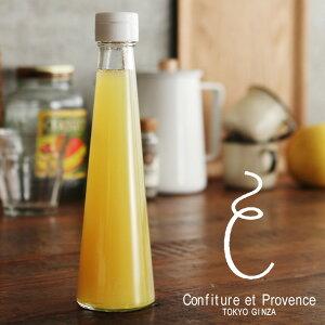 ジンジャーシロップ/シロップ/ドリンク/ジンジャー Confiture et Provence ジンジャーシロ...