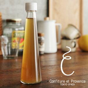 Confiture et Provence ジンジャーシロップ【楽ギフ_包装】