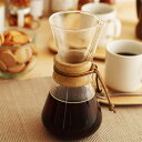 CHEMEX(ケメックス) コーヒーメーカー 3cup