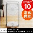 PIERIA DCフォールディングファン ホワイト/ピエリア [折り畳み式 リビング扇風機 ドウシシャ]【送料無料】【あす楽対応】