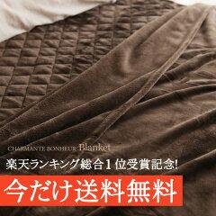 毛布/寝具/マイクロファイバー/ふわふわ/モフア/mofua /アンジェ【 楽天ランキング総合1位受...