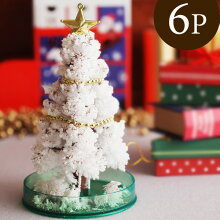 クリスマス マジッククリスマスツリー ホワイト 6個セット