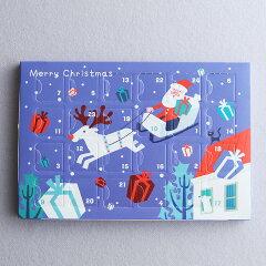 サンタ/クリスマス/プレゼント/チョコレート/プチギフト /アンジェクリスマス アドベントカレ...