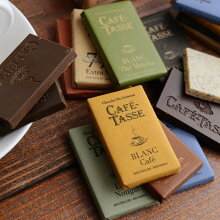 CAFE TASSE ミニタブレットアソート 20個入り/カフェタッセ