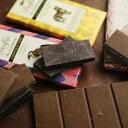 お菓子/チョコ/チョコレート/スパイス/ギフト /アンジェDolfin(ドルファン) Carnet de vo...