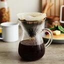 キントー/コーヒーカラフェセット/コーヒー/カラフェ/ギフト /アンジェKINTO コーヒーカラフ...
