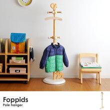 Foppids ポールハンガー/フォピッズ