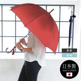 WAKAO バンブーハンドル レイン長傘/アンジェ別注カラー