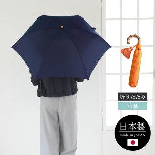 WAKAO バンブーハンドルミニ傘