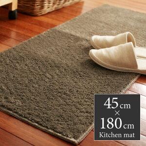 キッチン用マット/多機能/インテリア/日本製 /アンジェカラー&サイズが選べる 洗える キッ...
