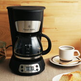 Russell Hobbs 5カップコーヒーメーカー 7610JP/ラッセル ホブス