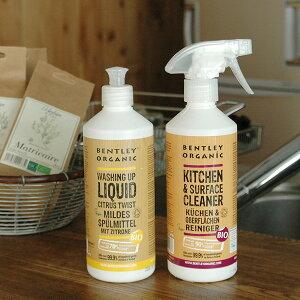 BENTREY ORGANIC オーガニック洗剤