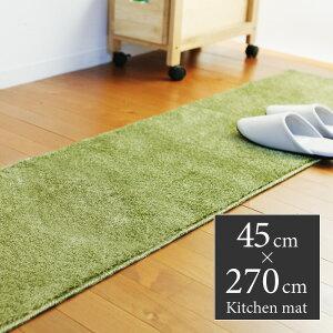 キッチン用マット/多機能/インテリア/日本製 /アンジェカラー&サイズが選べる 洗えるキッチ...