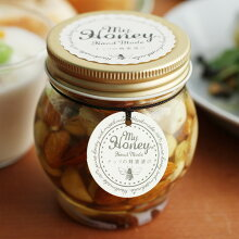 MY HONEY(マイハニー) ハチミツ漬けナッツ ナッツの蜂蜜漬け 200g