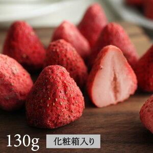 ホワイトいちごチョコ/見ためはイチゴな不思議スイーツ いちごチョコレート